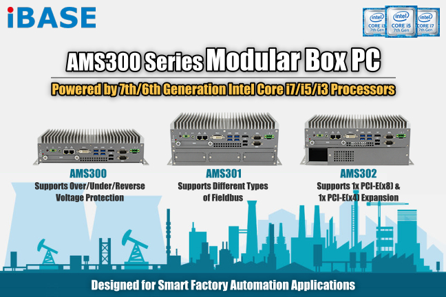 AMS301 Expandable modular Box Embedded PC