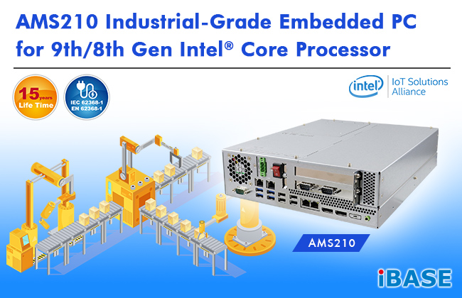 AMS210 - Automatic Control System with 9th/8th Generation Intel® Core™ Processor
